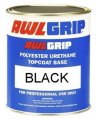 Polyurethane Paint, Dark Gray Gal
