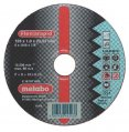 Cutting Disc, Stainless Steel 125 x 1.0 x 22.2mm